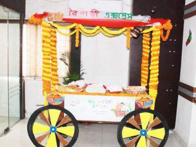 Pohela-Boishakh-02