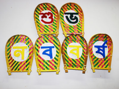 Pohela-Boishakh-63